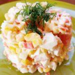 Салат праздничный — первый этап